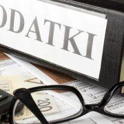 Zmiany terminów zapłaty podatków - koronawirus